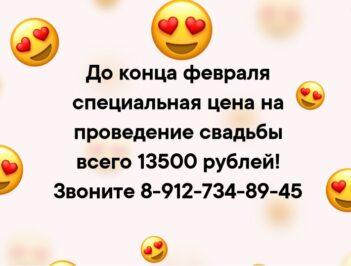-e0WFKYS1Do